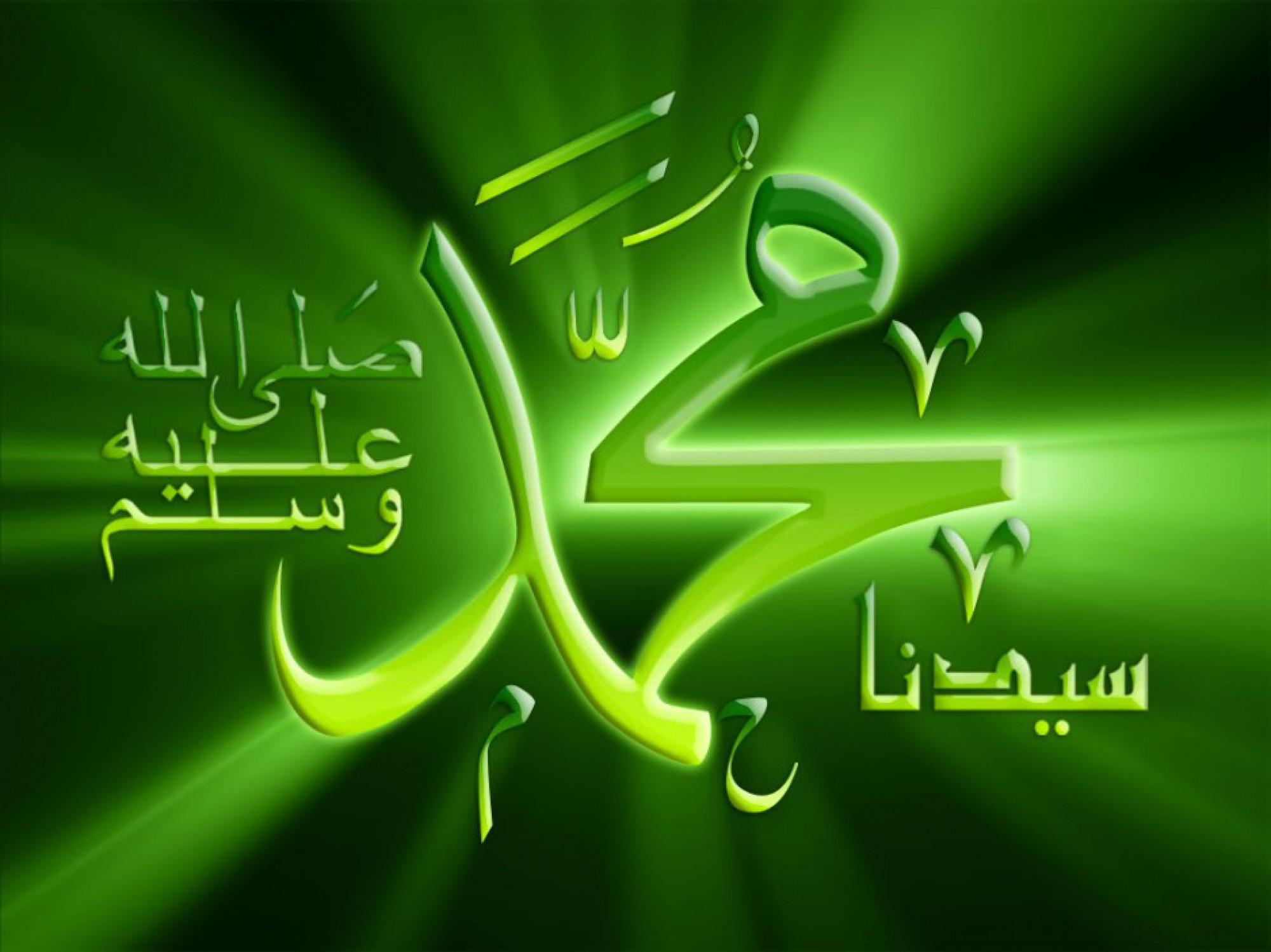 Muhammadghozaly's Blog